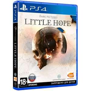 [PS4] Little Hope (с баллами до 448 руб.)