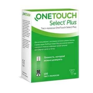 Тест-полоски OneTouch Select Plus для измерения глюкозы в крови 100 шт. при одновременной покупке 2 упаковок