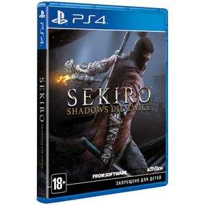 [PS4] Sekiro: Shadows Die Twice