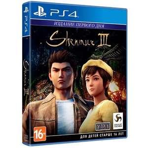 Shenmue III (PS 4, Издание первого дня, Английский язык)