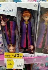 [Краснодар] Кукла Холодное Сердце Hasbro