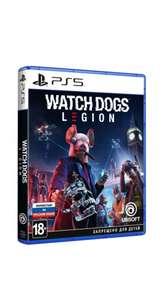 [PS5] Игра Watch Dogs: Legion