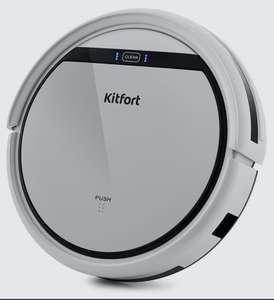 Робот-пылесос Kitfort KT-518, белый