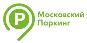 Парковка в Москве в новогодние праздники