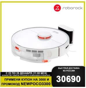 Робот-пылесос Roborock s5 max на Tmall