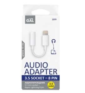 [Орск, Оренб.обл] Аудиопереходник кабель GAL Lightning 8-pin — 3,5mm Jack