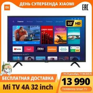 "Телевизор Xiaomi Mi TV 4A 32"" Smart TV на Tmall"