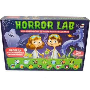 Скидки на игрушки и наборы от Attivio (напр. Набор для экспериментов Attivio Horror lab 802)