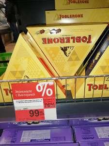 [Москва и др.] Подарочный набор шоколада Toblerone, швейцарский, 120 г + другие скидки