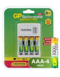 Зарядное устройство GP CPB, 4 аккумулятора 1000mAh ААА, micro USB кабель