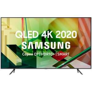 """QLED 65"""" Телевизор Samsung QE65Q70TAU + Яндекс.станция в подарок"""