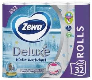 [Краснодар] Туалетная бумага Zewa Deluxe белая трёхслойная 32 рул.