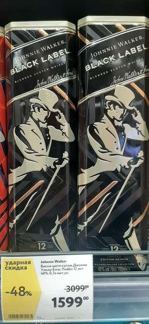 """[МСК и МО] Виски Johnnie Walker """"Black Label"""" 0.7 л"""