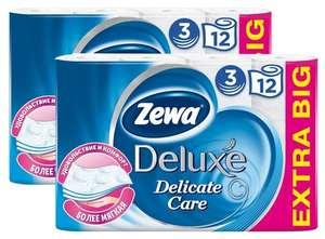 Туалетная бумага Zewa Deluxe белая трехслойная 2 уп. по 12 рул
