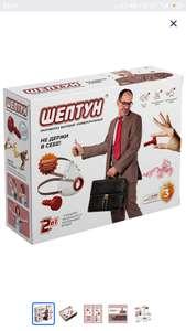 """Подарочная коробка-прикол """"Противогаз бытовой двухсторонний """"Шептун"""". Смешная упаковка подарка."""