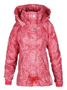 Демисезонная куртка детская Arista (рр 128-158)