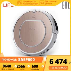 Робот пылесос ILIFE V50 Pro на Tmall