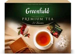 Greenfield Набор изысканного чая и чайных напитков в пакетиках, 30 видов, 120 шт