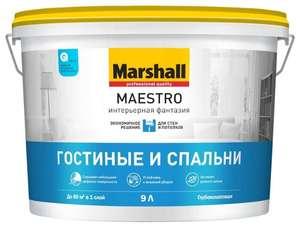 Краска Marshall Maestro Интерьерная Фантазия моющаяся матовая белый 9 л