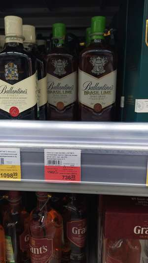 Напиток спиртной Ballantines Brasil Lime