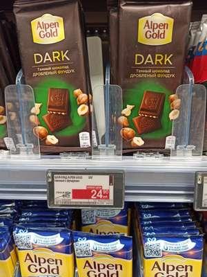 Бронницы шоколад AlpenGold темный с фундуком, 85 г.