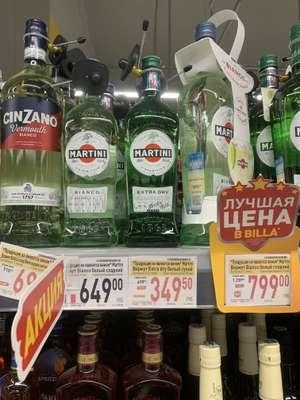 [МО] Martini вермут Extra dry белый сухой