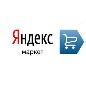 Список товаров со скидкой 50% в Яндекс.Маркет