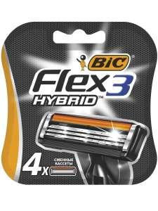 Сменные кассеты для бритья BIC Flex 3 Hybrid (4шт.)