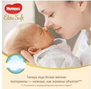 Подгузники HUGGIES Elite Soft для новорожденных 2 4-6кг 82шт на Tmall