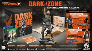 [Xbox ONE] Tom Clancy's The Division 2: Dark zone Edition
