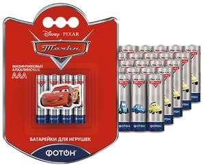 "Батарейка ФОТОН AAA/LR03 Disney ""Тачки"" 40 шт блистер"