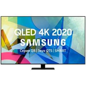 """Телевизор Samsung QE55Q87TAU 55"""" 4K Ultra HD Smart TV"""