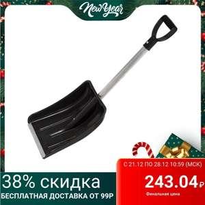 Набор лопат для дома и авто (см. описание) TMALL
