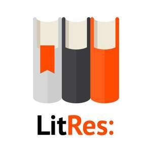ЛитРес - подборка акции