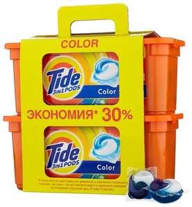 Капсулы для стирки Tide 3 in 1 Pods Color, 2 контейнера, 120 шт (+ 618 баллов на Яндекс.Плюс)