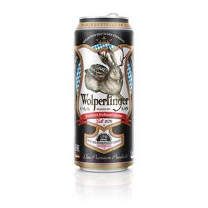 [Кострома] Пиво Wolpertinger Dunkles темное нефильтрованное 0.5л, (Германия)