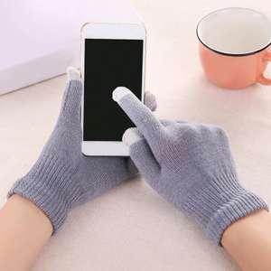 Зимние перчатки (работают с сенсорным экраном)