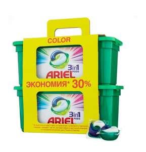 Ariel капсулы PODS 3-в-1 Color, контейнер, 60 шт (50% вернётся баллами Яндекс Плюс)
