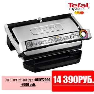 Гриль Tefal gc722d34 (Tefal gc750d30 в описании) Tmall