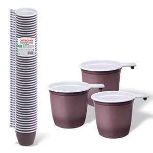 Одноразовая посуда ЛАЙМА, напр, чашки для чая и кофе 200 мл, комплект 50 штук + другие варианты в описании