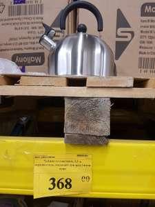 [Калининград] Чайник со свистком, 2.5 л