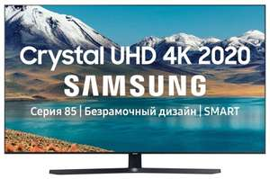 """Телевизор Samsung UE65TU8500U 65"""" +3000 баллов"""