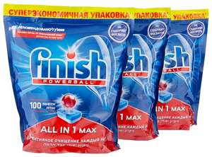 Таблетки для ПММ Finish All in 1 Max 300 шт + 1645 бонуса на счет