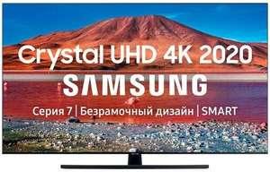 """Телевизор Samsung UE65TU7500U 4K UHD Smart TV 65 """" и Яндекс станция мини"""