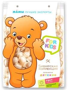 [МО] Пельмени Сибирская коллекция Детские 500 гр