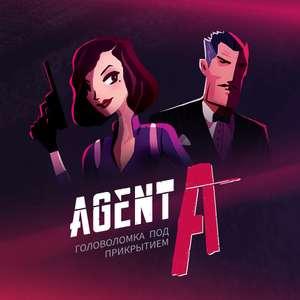[Nintendo Switch] Agent A - игра под прикрытием