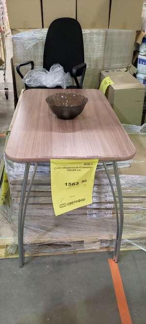 [Новочеркасск] Стол обеденный 100x60 см
