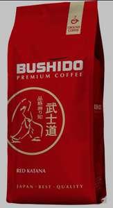 Кофе молотый Bushido Red Katana, 227 г