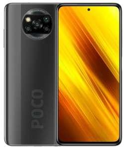 Смартфон Xiaomi Poco X3 NFC 6/128GB Серый сумрак (+3000 баллов)