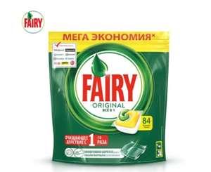 Капсулы для посудомоечных машин Fairy All in 1 Лимон, 84шт. (другие варианты в описании, Tmall)